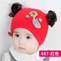 婴儿帽子春秋0-3-6-个月女童薄款假发帽可爱公主1岁女宝宝帽子4569 均码 0-个月