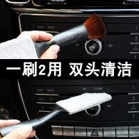 【支持礼品卡】汽车空调出风口清洁刷用品软毛刷除尘刷子车内多功能内饰清洗工具3go