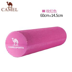 camel骆驼瑜伽柱运动肌肉放松滚轴瑜伽柱泡沫滚轴健身瑜伽按摩轴