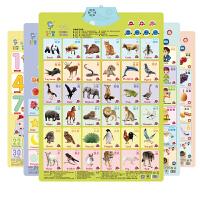乐乐鱼儿童有声挂图看图识字早教发声宝宝启蒙幼儿汉语拼音点读本