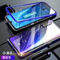 优品小米mix3手机壳小米9保护套mi9SE万磁王小米8磁吸金属边框探索版全包防摔滑盖升降潮牌创意
