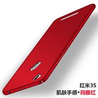 红米3s手机壳小米红米3s保护套全包纤薄防摔磨砂硬壳男女 玛雅红肌肤手感>