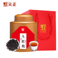 【领�涣⒓�50元】元正好茶一桶天下大红袍茶叶正宗武夷岩茶罐装乌龙茶250g桐木原产地
