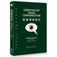 现货 视觉传达设计 从理论到实作掌握好画面与好故事 创意文案色彩视觉沟通的方法平面广告设计是什么中文图书籍基础理论