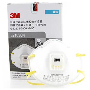[当当自营]3M 口罩 8210V 中文版 N95 带呼吸阀防雾霾 防粉尘防流感 头戴式 10个/盒