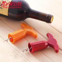 白领公社 开瓶器 创意个性不锈钢办公家用红酒开瓶器塑料启瓶器多色葡萄酒拔塞器起子酒具
