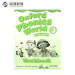 牛津自然拼读 Oxford Phonics World 3 Workbook 练习册