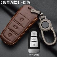 众泰T600运动版SR7/9大迈X5遥控Z700Z500Z300 E200车钥匙包套 汽车用品