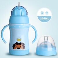 喝奶吸管杯 婴儿 1-3岁婴儿保温杯喂夜奶奶瓶两用1-2-3-6岁儿童宝宝保温奶瓶大童 蓝色狮子 奶嘴加吸管