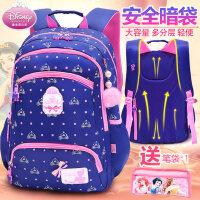 迪士尼公主书包女童韩版休闲初中双肩包女生女孩小学生4-6年级3-5