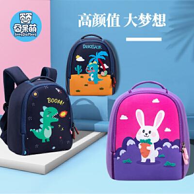 囧呆萌幼儿园书包1-3-6岁可爱儿童男童女孩卡通双肩背包宝宝书包