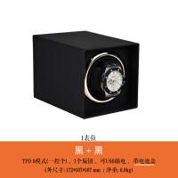 德国迷你摇表器静音 全自动机械手表上链器可入保险柜带电池盒 【1表位】黑