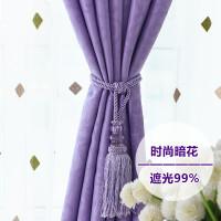 紫色隔热客厅避光卧室阳台挡光防晒布料窗帘成品全遮光落地窗飘窗