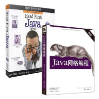 Head First Java中文版+ Java网络编程(第四版)共2册轻松学好java从入门到精通