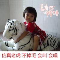 ?儿童节生日礼物品女生仿真大老虎毛绒玩具大号白虎公仔玩偶布娃娃