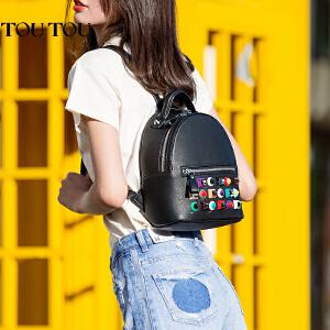 toutou2017夏季新款个性铆钉百搭时尚双肩包大容量背包潮