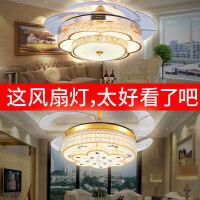 隐形风扇灯吊扇灯餐厅卧室家用遥控变频带电风扇的欧式水晶吊灯n7d