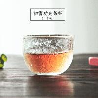 普智 初雪锤纹日式茶杯 三才茶盖碗茶杯 功夫茶具 加厚 耐热 防烫功夫茶具 手工锤纹功夫茶具