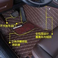 17款北京现代IX25IX35名图悦动伊兰特瑞纳索八专用汽车脚垫全包围SN9446