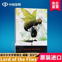 英文原版小说 蝇王 Lord of the Flies 纯英文版 苍蝇王 苍蝇上帝 威廉戈尔丁经典小说 进口书 正版
