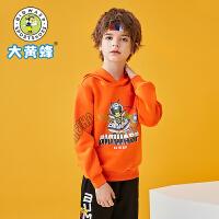 【2件4折价:103.2元】大黄蜂童装 男童卫衣2020春秋款小男孩连帽洋气上衣儿童秋装