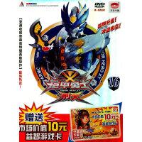 铠甲勇士刑天16:曾经的故事(DVD)赠送市场价值10元益智游戏卡