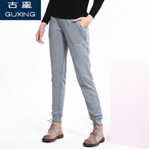 古星春新品女士运动裤修身显瘦卫裤小脚裤潮收口长裤子