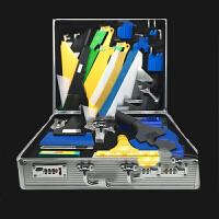 铝合金汽车贴膜工具密码箱贴膜工具牛筋刮板烤枪汽车贴膜工具