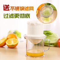 手动榨汁机家用柠檬夹榨橙汁手压果汁挤柠檬汁器工具水果压榨神器