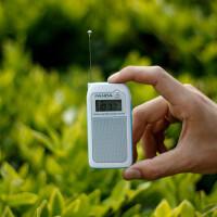 熊猫/PANDA 6203迷你小收音机充电袖珍式老人插卡mp3便携半导体fm 白色