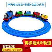 托马斯合金磁性小火车套装电动车头轨道声光thomas托马斯火车玩具
