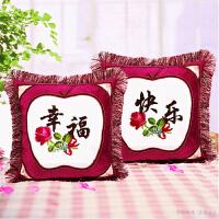 新款精准印花十字绣抱枕一对创意客厅卧室沙发靠垫枕头套