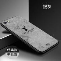 iphone6plus手机壳6spius保护套ipone6Splus磨砂iphone6sp全包5.5