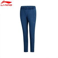 李宁女裤运动时尚系列女子舒适透气水洗牛仔卫裤运动裤AKLM356