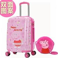 儿童拉杆箱男女宝宝行李箱18寸20寸旅行箱万向轮可坐骑登机箱拖箱 粉红色 粉色小猪+圆包