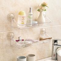 塑料置物架浴室用品壁挂收纳架创意卫生间厕所免打孔吸盘式储物架
