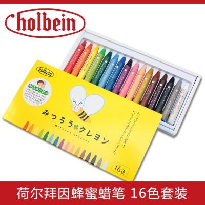 儿童安全油性 蜂蜜蜡笔 16色套装 16色 发货周期:一般在付款后2-90天左右发货,具体发货时间请以与客服协商的时间为准