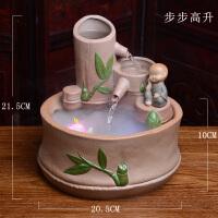 家居客厅流水雾化加湿器办公室桌面摆件陶瓷喷泉创意乔迁开业礼品