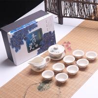 定制玉瓷功夫茶具套装可印公司LOGO批�l广告礼品陶瓷白瓷礼盒刻字 10头玉瓷雪景 含礼盒及袋子