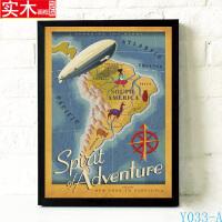 飞屋环游记电影海报装饰画简约创意欧美动画卡通复古有框画挂画
