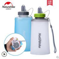 柔软水瓶可折叠杯子登山大容量软水袋户外硅胶水壶健身运动水杯旅行便携