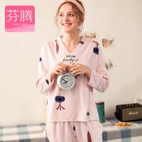 芬腾 睡衣女士秋季新品纯棉甜美长袖开衫时尚印花休闲家居服套装女