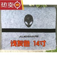 外星人13 14 15.6 17.3 寸高端电脑笔记本内胆包SN1167 其它尺寸