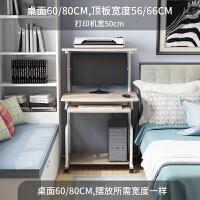 迷你电脑桌简约现代书桌 小户型台式省空间卧室可移动桌子家用