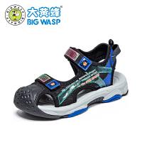 【1件5折�r:94元】大�S蜂男童鞋�和�包�^�鲂�休�e鞋子2020夏季新款中小童�底沙�┬�