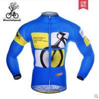 单车运动服休闲户外骑行服男款长袖 山地车自行车骑行上衣