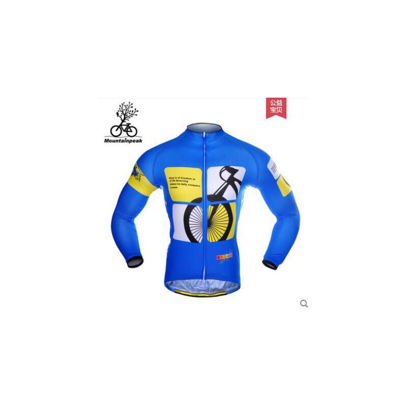 单车运动服休闲户外骑行服男款长袖 山地车自行车骑行上衣 品质保证,支持货到付款 ,售后无忧