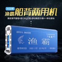 深水罗非大功率逆变器机头 新款12V船电子升压器背锂电池一体机