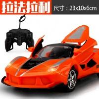 3可充电兰博基尼跑车漂移遥控车电动男孩玩具无线遥控汽车