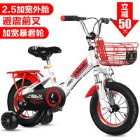 ?儿童自行车3岁2-4-6-7-8-9岁童车10宝宝脚踏单车小孩男孩女孩 减震后座